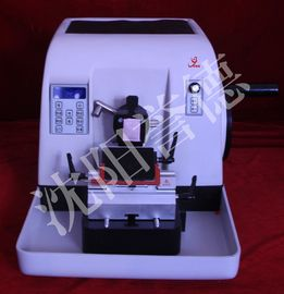 China Automatic Histology Microtome 0μM — 300μM Trimming Thickness , Easy Operate supplier