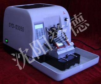China Pathology Rotary Microtome , Fully Automatic Microtome Equipment SYD-S3050 supplier