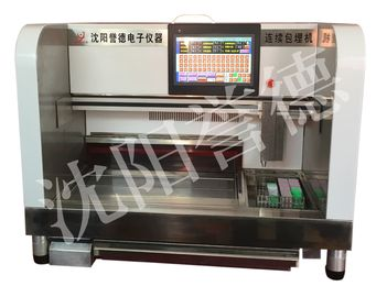 China Pathology Continuous Tissue Embedding Station Full Automatic , 2850VA Rated Power SYD-QZB supplier
