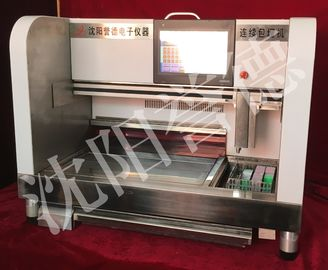 China High Efficiency Automatic Tissue Embedding System 850mm × 645mm ×550mm SYD-QZB supplier