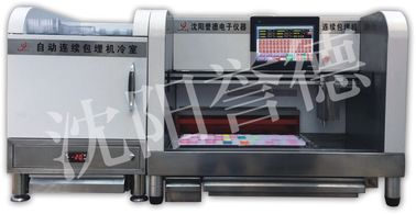 China Durable Pathology Instrument Full Automatic Continuously Tissue Paraffin Embedding Station supplier