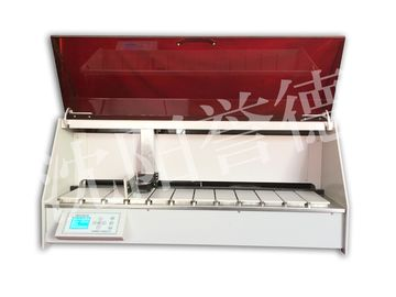 China Histology Automatic Tissue Processor With Intelligent Programme Control supplier