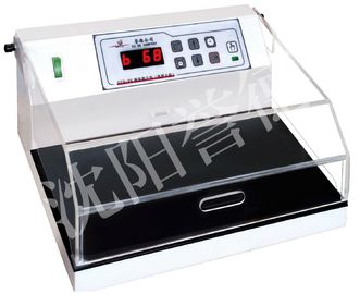 China Timing Function Pathology Instrument Slide Dryer With Casted Hot Plate Heating factory