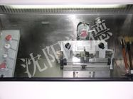 Rapid Detection Semi Automatic Cryostat Machine Microtome With Health Protection