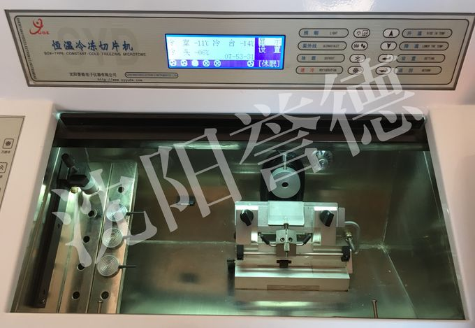 Constant Temperature Cryostat Microtome 1μM —60μM Section Thickness SYD-K2040